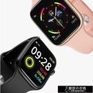 全屏智慧手錶watch4多功能手環測計步...