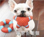 狗狗玩具發聲法斗柯基泰迪小狗幼犬斗牛犬磨牙耐咬毛絨寵物用品·享家生活館