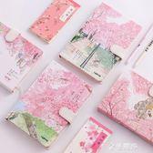 創意彩頁插畫手繪日記本 韓國簡約小清新手帳本 筆記本子文具手賬 金曼麗莎
