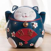 鑫盈眾招財貓擺件儲蓄罐硬幣零錢存錢罐成人兒童卡通創意生日交換禮物