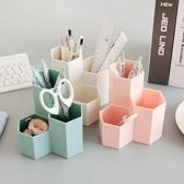 筆筒 北歐三格INS菱形創意筆筒多功能桌面收納桶裝飾擺件化妝刷收納桶 6色 交換禮物