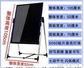led熒光板  led電子熒光板廣告牌彩色夜光閃光展示宣傳商用手寫字髮光小黑板 YXS新年禮物