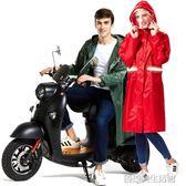 雨衣男女成人徒步戶外防雨電動車摩托電瓶車單人騎行加大加厚雨披