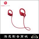 【海恩數位】美國 Beats Powerbeats 高機能無線耳機 紅色