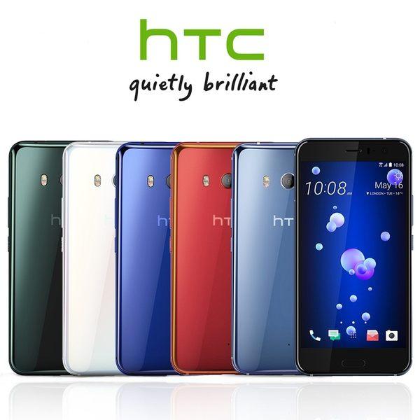 全新品 HTC U11 5.5吋熒幕 4/64G 雙卡雙待 高通驍龍835 IP67防塵防水手機 1600萬畫速 保固1年