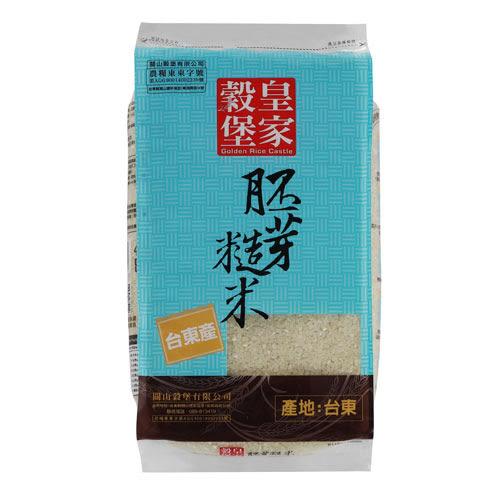 皇家穀堡胚芽糙米-圓2.5kg【愛買】