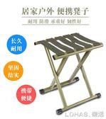 戶外摺疊椅 釣魚椅小凳子摺疊椅便攜板凳馬札 igo
