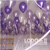 婚房布置兒童節100個10寸珠光氣球YY1262『夢幻家居』