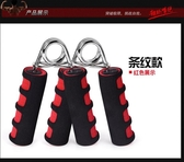 握力器男式健身可調節指力器材