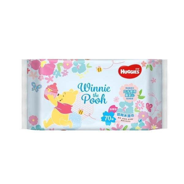 好奇純水嬰兒濕巾(限定版)加厚型 70抽