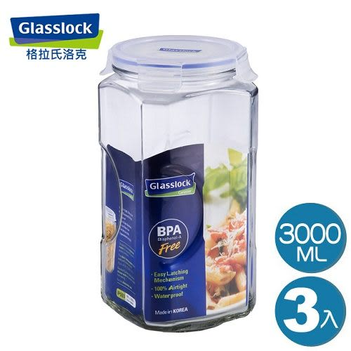 【Glasslock】玻璃保鮮罐3000ml(三入組) IP593*3