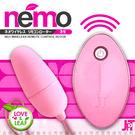 情趣用品 情人調情精品 日本JPT NEMO 尼莫 十段變頻 無線遙控跳蛋 粉