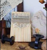 拇指琴 頌拇指琴宋小小北美鬆木板式初學者女生男生小眾樂器便攜卡林 多色小屋