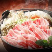 國產豬五花火鍋肉片 *1盒組(300g±10%/盒)