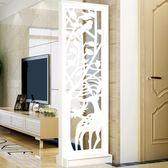 屏風隔斷簡約現代雙面鏤空雕花儲物玄關櫃移動小戶型客廳門廳臥室BL 【巴黎世家】