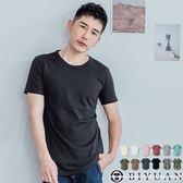 【OBIYUAN】短袖T恤 素面 迷彩 百搭 圓弧 合身短袖上衣 共12色【X1028】
