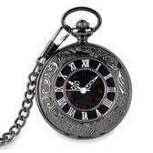 懷錶復古配飾白領學生錶潮流男女項石英錶照片手錶翻蓋 免運快速出貨