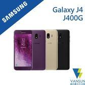 【贈USB傳輸線+觸控筆+立架】SAMSUNG Galaxy J4 J400G 5.5吋 雙卡雙待 智慧型手機【葳訊數位生活館】