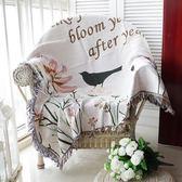 沙發毯全蓋布藝四季單人老虎椅躺椅蓋巾防塵罩套子桌布棉線防滑    提拉米蘇