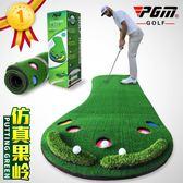 高爾夫 加大版!室內家庭高爾夫 迷你果嶺 推桿練習器套裝  辦公室練習毯 igo 非凡小鋪