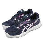 Asics 排球鞋 Upcourt 4 女鞋 紫 白 室內運動鞋 排 羽 桌 運動鞋【ACS】 1072A055401