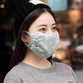 正韓冬季棉質口罩女加厚可清洗保暖時尚透氣個性防寒易呼吸可愛【全館免運】
