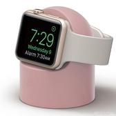 蘋果apple watch桌面充電小支架iwatch1/2/3/4/5代智慧運動 格蘭小舖