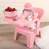 兒童餐椅叫叫椅帶餐盤寶寶吃飯椅兒童椅子兒童靠背椅寶寶小凳子YYJ 快速出貨