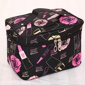 化妝箱旅行大容量少女心化妝包社會女化妝箱便攜韓國簡約收納包收納「輕時光」