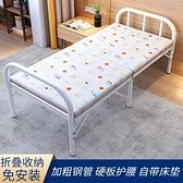 折疊床簡易單人床雙人床家用陪護辦公午休小床鐵出租屋可兒童成人