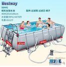 加大支架游泳池家用成人兒童泳池室外充氣魚池大號戲水池 NMS