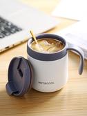 咖啡杯 咖啡杯保溫辦公室高檔不銹鋼水杯家用便攜外帶帶蓋歐式小奢華杯子【快速出貨八折下殺】