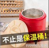 奶茶桶 大容量奶茶桶不銹鋼保溫桶商用豆漿桶冷熱保溫茶水桶果汁開水涼茶 晶彩生活