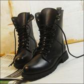 ZUCAS - 綁帶馬汀靴 35-41號【BB- 499】
