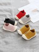 秒殺價嬰兒鞋小童鞋不掉0-1歲男兒童棉鞋軟底2-3嬰兒幼兒學步鞋子女寶寶秋冬季交換禮物