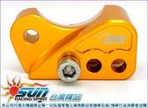 A4711076603-5   台灣機車精品 後避震器上移座 RS-RSZ 金色單入(現貨+預購)  上移座  避震