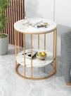 茶几 圓桌邊幾沙發邊桌客廳簡易小戶型家用迷你簡約現代創意茶幾小桌子 LX 智慧 618狂歡