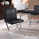 【UHO】 蘿莎琳鱷魚皮紋黑色餐椅 ~免運費 HO18-839-3