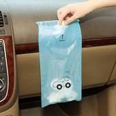 ◄ 生活家精品 ►【J29-1】可封口掛繩車用垃圾袋(50入) 車載 垃圾袋 汽車內用 黏貼式 一次性垃圾袋
