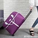 旅行包女大容量拉桿包手提韓版短途旅游登機輕便折疊男學生行李袋   (橙子精品)
