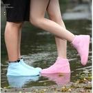 防水鞋套雨鞋套防滑加厚耐磨底戶外雨靴防水防雨男女兒童雨天硅膠便攜鞋套新年禮物