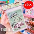 正版授權 SNOOPY 史努比 密封造型夾鏈袋 封口袋 密封袋 收納袋 10入 COCOS AJ029