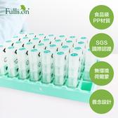 【Fullicon護立康】31日微笑保健盒