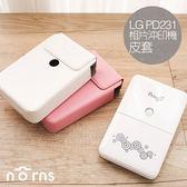 Norns 【Hiti  Pringo P231手機相印機皮套】相片沖印機 相機皮套