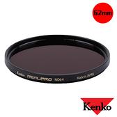 Kenko Real Pro RealPro MC ND64 減光鏡 62mm 公司貨