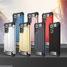 紅米Note10Pro,紅米Note10Pro Max 金剛鐵甲 歐美熱銷 手機套小米Poco M3