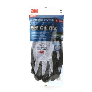 3M專業型防切割耐磨安全手套 CP-500XL