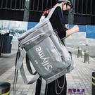 後背包 雙肩包 背包男個性雙肩包休閒超大容量多功能男士學生書包時尚潮流旅行包  降價兩天