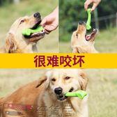 狗狗玩具磨牙棒耐咬咬膠骨