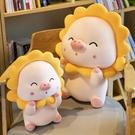 可愛豬豬毛絨玩具小豬公仔超軟布娃娃睡覺抱枕【白嶼家居】